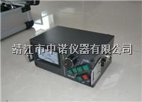 便攜式漏水檢測儀RD543 RD543