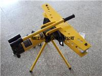 液壓彎管機(小車式) LWG2-10B