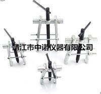 分離式軸承無損傷起拔器 FSM9058/FSM9048/FSM9028