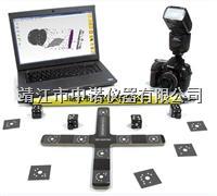 德國ProGeo 3D攝影測量系統 ProGeo 3D