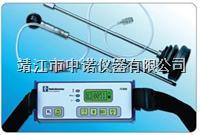 RD560管道氣體泄漏檢測儀 RD560