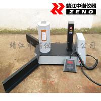 軸承加熱器ZN220M ZN220M