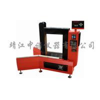 仲謀高性能靜音軸承加熱器ZMH-4800 ZMH-4800