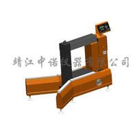 仲謀軸承加熱器ZMH-4800S ZMH-4800S
