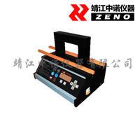 中諾高性能軸承加熱器 ZMH-200E