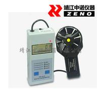 數字風速表(數字風速儀)AM-4812 AM-4812