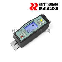 粗糙度儀SRT-6200 (新) SRT-6200
