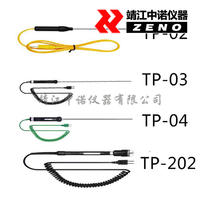 棒式熱電偶TP-02/03/04/202 TP-02/03/04/202