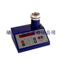 進口電子式油中水分檢測儀 現場快速檢測潤滑油燃油