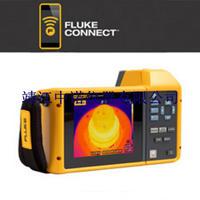 Fluke TiX520 紅外熱像儀 Fluke TiX520