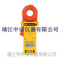 Fluke1630 接地環路電阻測試鉗表 Fluke1630