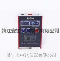 SJ-200表面粗糙度儀SJ-200 SJ-200