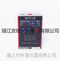 MDTR-200表面粗糙度儀MDTR-200 MDTR-200