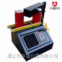 多功能感應軸承加熱器 ZNW-3.6