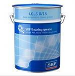SKF低溫底盤潤滑脂 LGLS0