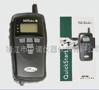 防爆型便攜分析式測振儀VC100EX VC100EX