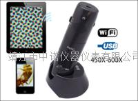 艾尼提無線WIFI便攜式顯微鏡WM601WIFI WM601WIFI