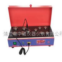 中諾平板軸承加熱器 HG-12 Plus
