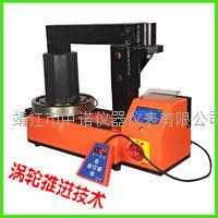 中諾軸承加熱器 HG-100