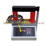 中諾軸承加熱器 SM58-8