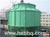 玻璃钢横流冷却塔 BHZ,BHZ2,HBL