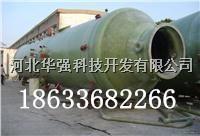 20吨锅炉烟气脱硫设备/技术安装 齐全