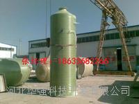 玻璃厂氢氟酸废气处理 齐全