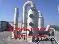 DGB-B改进型系列氮氧化物净化塔  DGB-B