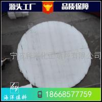 塑料孔板波纹填料 125Y,250Y