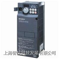 三菱變頻器FR-A740