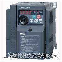 三菱變頻器FR-D740 D740/D720S/D720系列