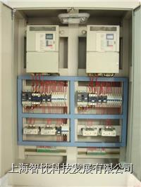 電氣控製櫃