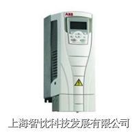ABB變頻器 ACS550