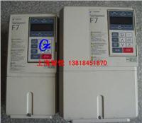 安川F7變頻器維修 F7系列
