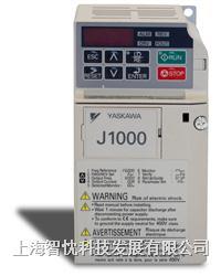 安川變頻器維修 J1000系列