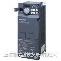 三菱變頻器維修 FR-A700