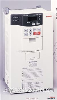 三菱變頻器維修 A500