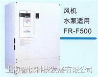 三菱變頻器維修 FR-F500
