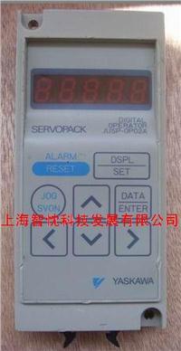 二手安川伺服操作麵板JUSP-OP02A
