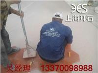 上海压花地坪的施工,厂家