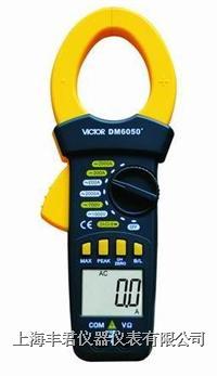 DM6050+數字鉗形表 DM6050+