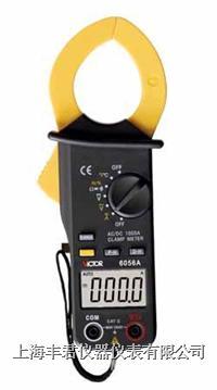 DM6056A交直流鉗形表 DM6056A