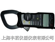 M-260交直流鉗形電流表 M-260