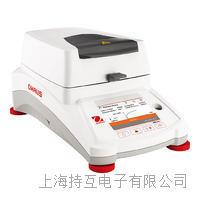 水分測定儀 MB90水分分析儀