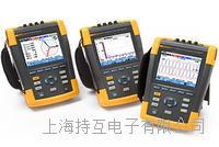 Fluke435II系列三相電能質量分析儀 Fluke435II系列三相電能質量分析儀