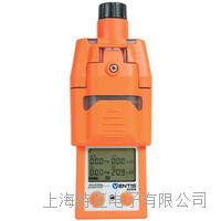 VentisMX4多氣體檢測儀