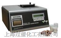 便携式巧克力调温测量仪 Model225