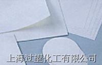 吸水滤纸 日本进口