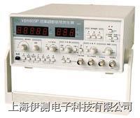 江蘇綠楊函數信號發生器 YB1602P/YB1605P/YB1610P/YB1615P/YB1620P