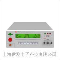 南京长盛CS9901系列电容器漏电流测试仪 CS9901A  CS9901B  CS9901C